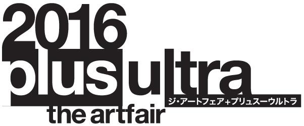 PLUS-ULTRA2016