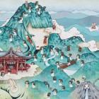 金田涼子「てんぐ山」